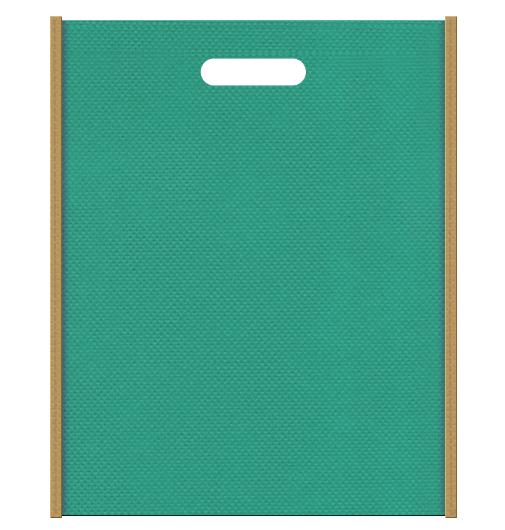 不織布小判抜き袋 2331のメインカラーとサブカラーの色反転