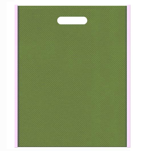 不織布小判抜き袋 メインカラー明るめのピンク色とサブカラー草色の色反転