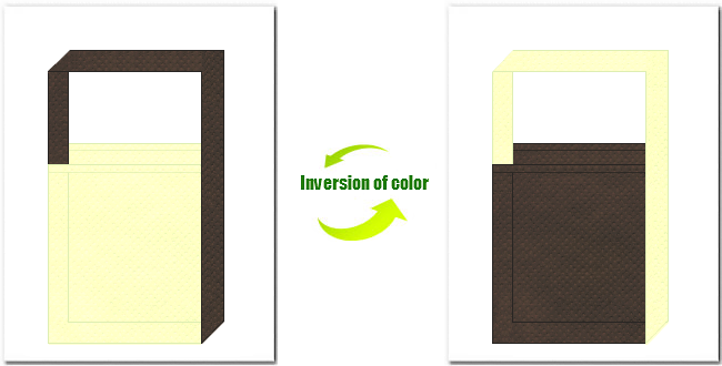 薄黄色とこげ茶色の不織布ショルダーバッグのデザイン
