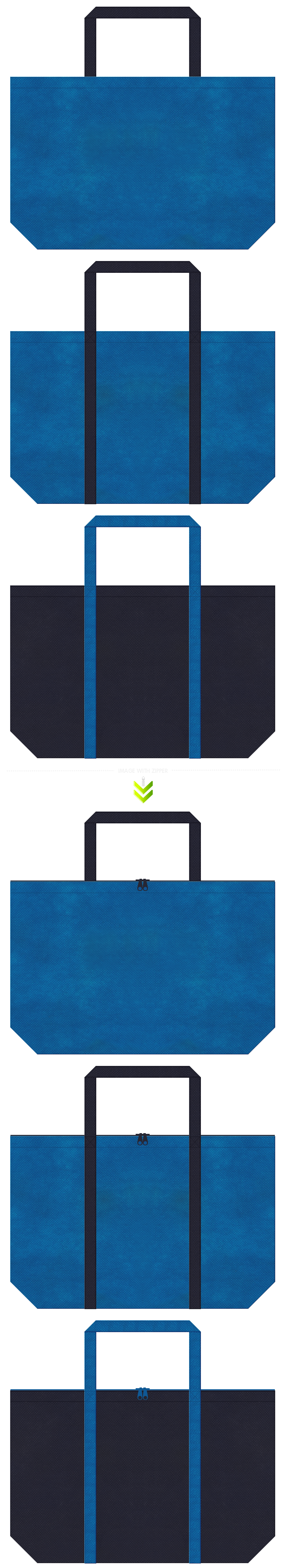青色と濃紺色の不織布エコバッグのデザイン。濃紺メインでサブマリン、海底探検、深海魚のイメージに。