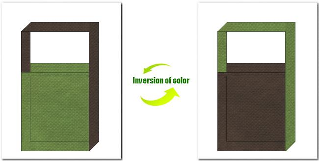 草色とこげ茶色の不織布ショルダーバッグのデザイン:日本史・歴史のイメージにお奨めの配色です。