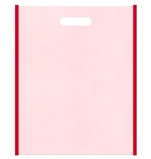不織布小判抜き袋 メインカラー桜色とサブカラー紅色