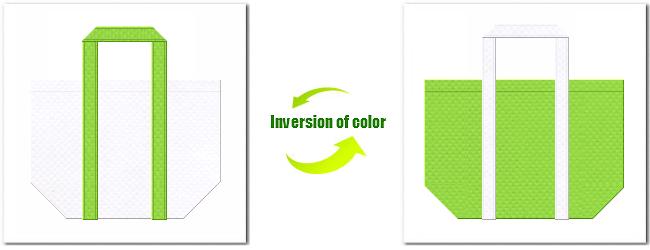 不織布No.15ホワイトと不織布No.38ローングリーンの組み合わせのショッピングバッグ