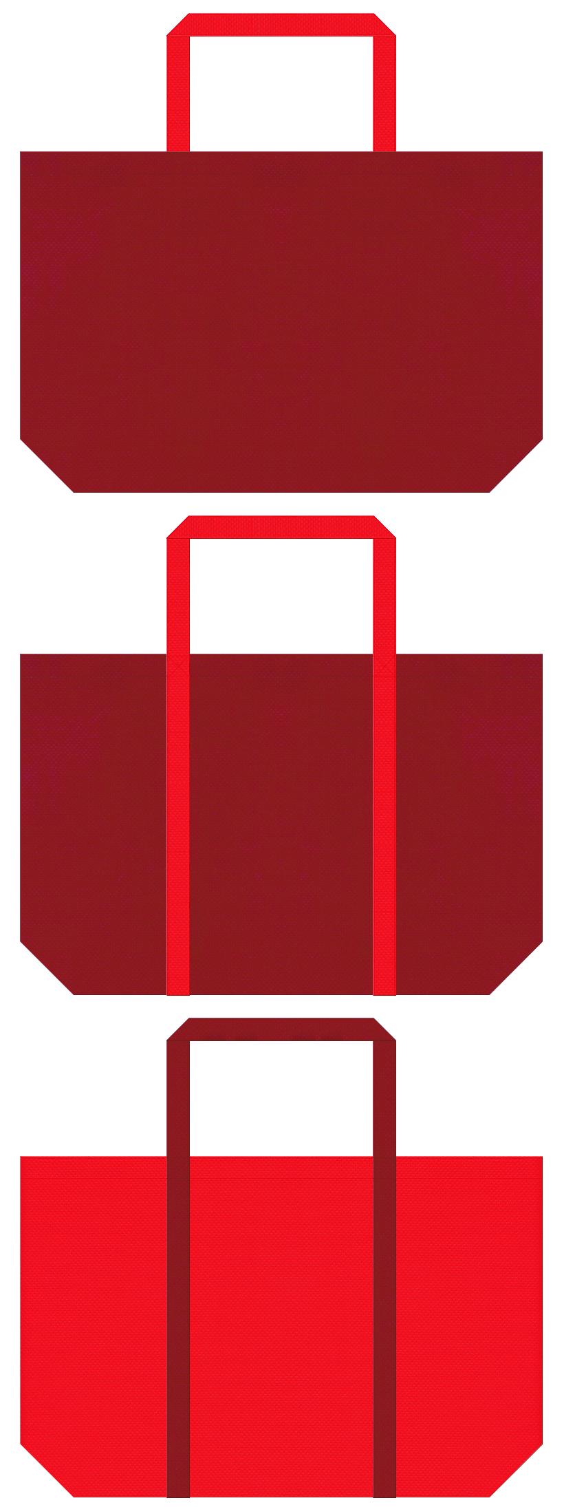 エンジ色と赤色の不織布ショッピングバッグのデザイン。クリスマス商品・和雑貨の福袋にお奨めの配色です。