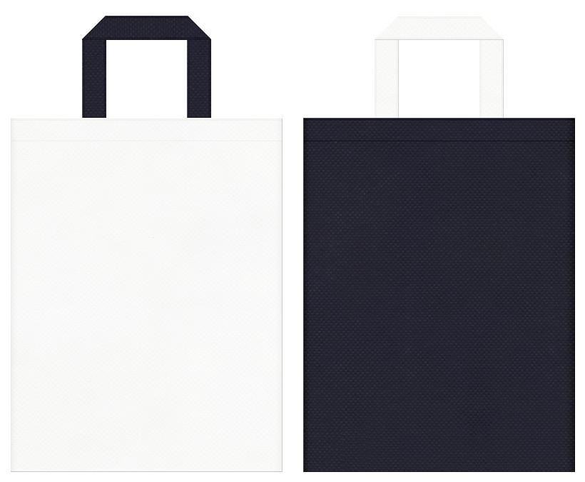 不織布バッグの印刷ロゴ背景レイヤー用デザイン:オフホワイト色と濃紺色のコーディネート:夏のイベント・マリンファッション・ボートイベントにお奨めの配色です。