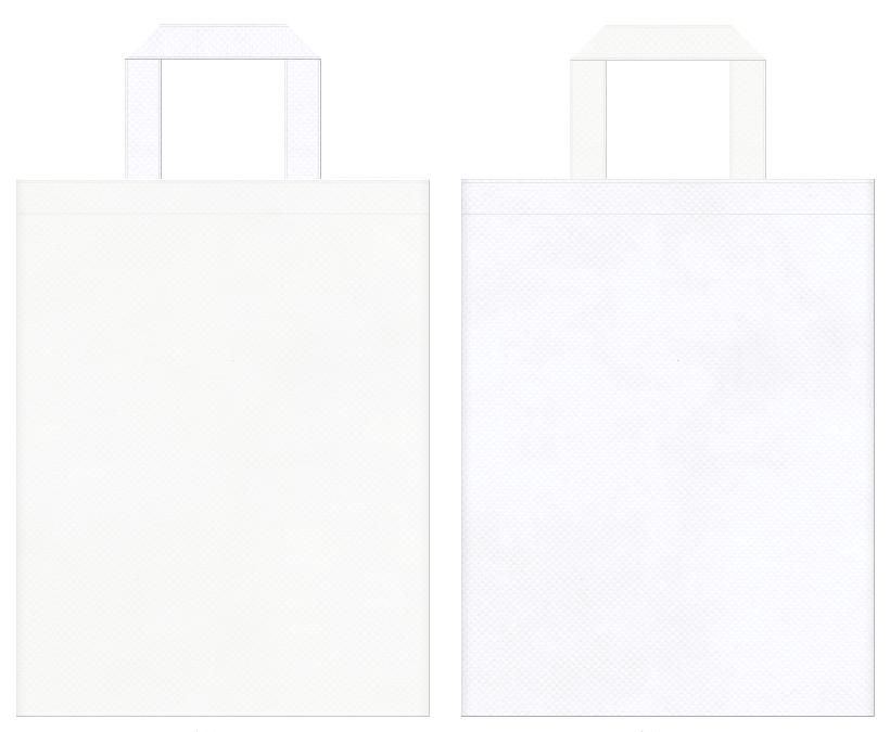 練乳・バニラ・ミルク・雪祭り・ワイシャツ・ワンピース・ウェディングドレス・鶴・白鳥・バレエ・白寿のお祝いにお奨めの不織布バッグデザイン:オフホワイト色と白色のコーディネート