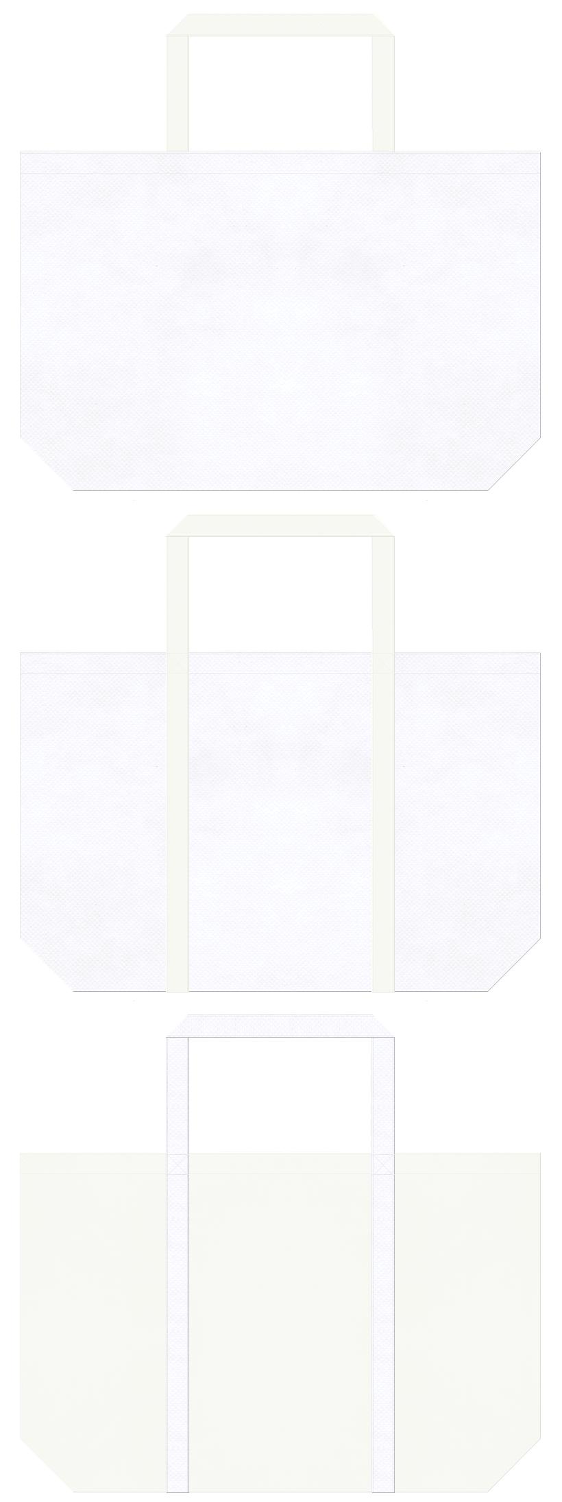 ウェディングドレス・鶴・白鳥・バレエ・白寿のお祝いにお奨めの不織布バッグデザイン:白色とオフホワイト色のコーデ