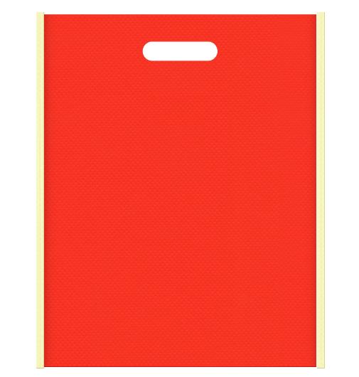 レシピセミナーにお奨めの不織布小判抜き袋デザイン。メインカラーオレンジ色とサブカラー薄黄色