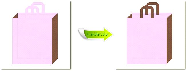 不織布No.37ライトパープルと不織布No.7コーヒーブラウンの組み合わせのトートバッグ