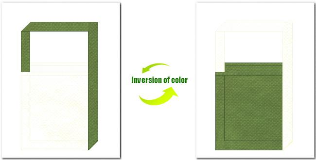 オフホワイト色と草色の不織布ショルダーバッグのデザイン:柏餅風の配色で、和風柄にお奨めです。