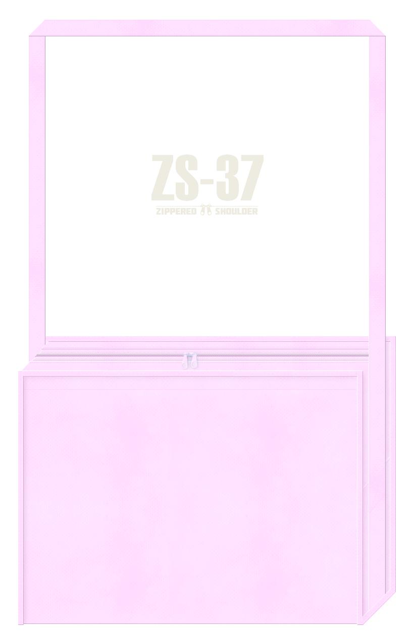 ファスナー付き不織布ショルダーバッグのカラーシミュレーション:パステルピンク色