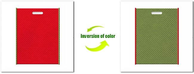 不織布小判抜き袋:No.35ワインレッドとNo.34グラスグリーンの組み合わせ