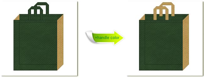 不織布No.27ダークグリーンと不織布No.23ブラウンゴールドの組み合わせのトートバッグ