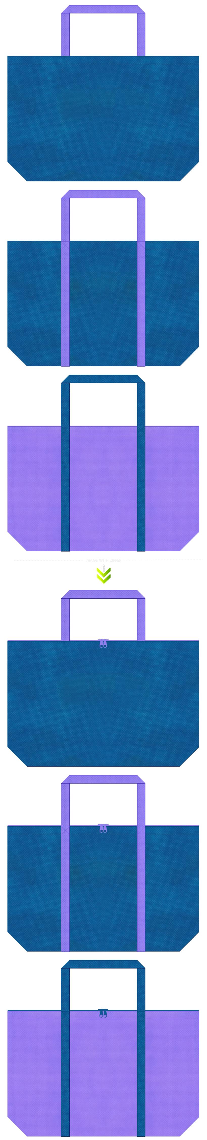 青色と薄紫色の不織布エコバッグのデザイン。