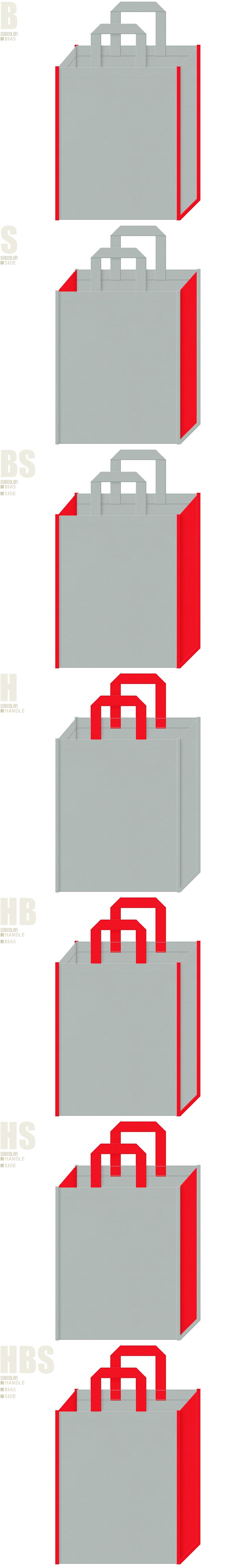 プラモデル・ラジコン・ロボットイメージにお奨めの、グレー色と赤色-7パターンの不織布トートバッグ配色デザイン例