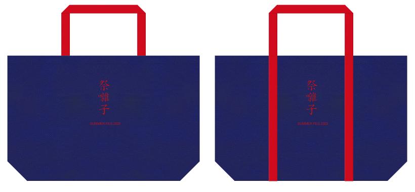 明るい紺色と紅色の不織布エコバッグのデザイン例:祭囃子