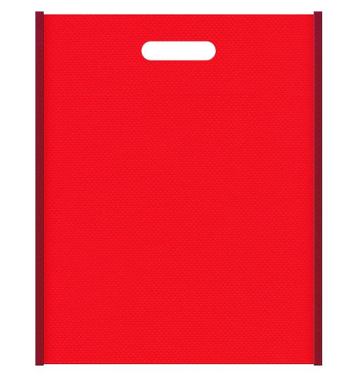 クリスマスギフトにお奨めの不織布小判抜き袋デザイン。メインカラー赤色とサブカラーエンジ色