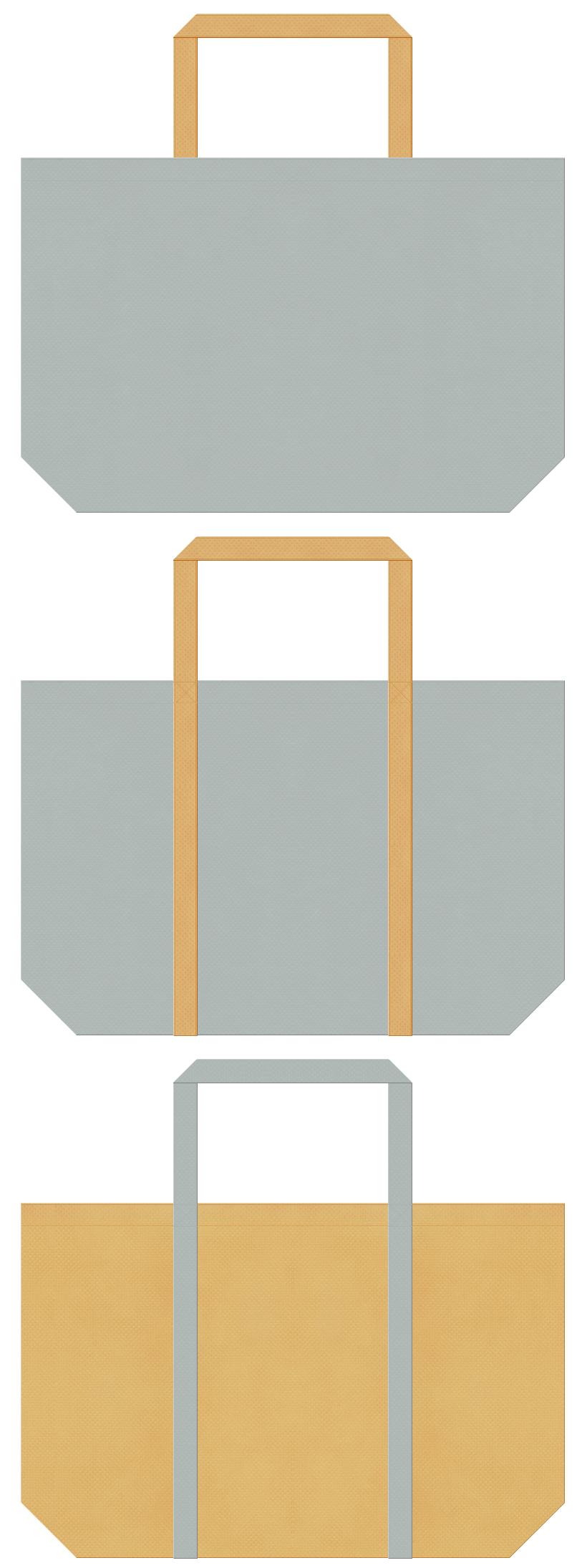 グレー色と薄黄土色の不織布エコバッグのデザイン。