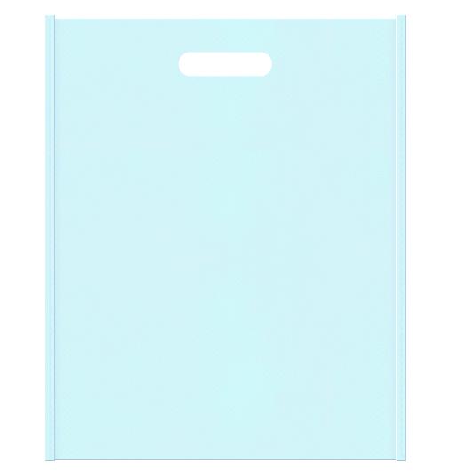 水色の小判抜き不織布バッグ:潤い、清潔、クール、ガーリーなイメージにお奨めのカラーです。
