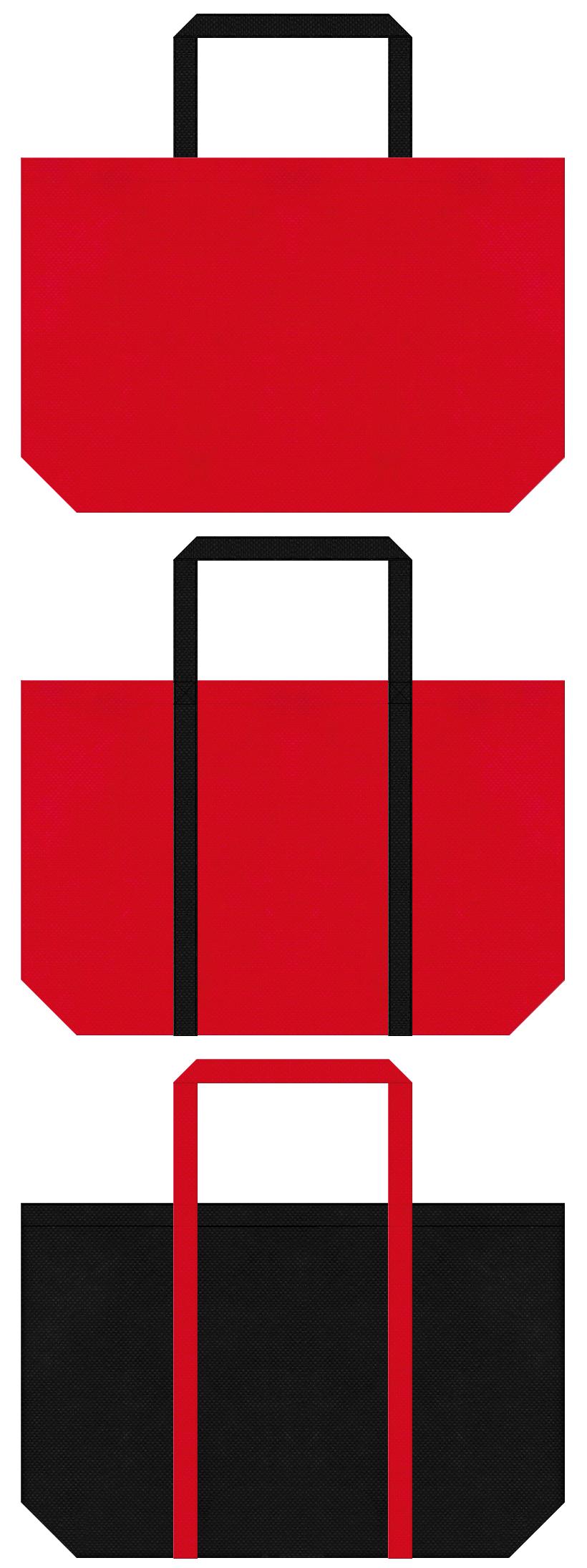 不織布ショッピングバッグのデザイン:紅色と黒色のコーデ。スポーティーファッションのショッピングバッグにお奨めです。