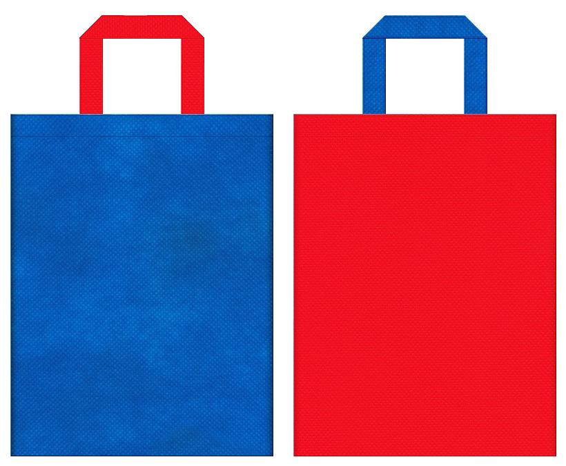 不織布トートバッグ 不織布カラーNo.22スカイブルーとNo.6カーマインレッドの組み合わせ