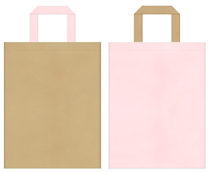 不織布バッグの印刷ロゴ背景レイヤー用デザイン:カーキ色と桜色のコーディネート