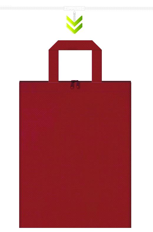 ファスナー付きのエンジ色の不織布トートバッグ:和風セミナー、和風催事のノベルティにお奨めです。