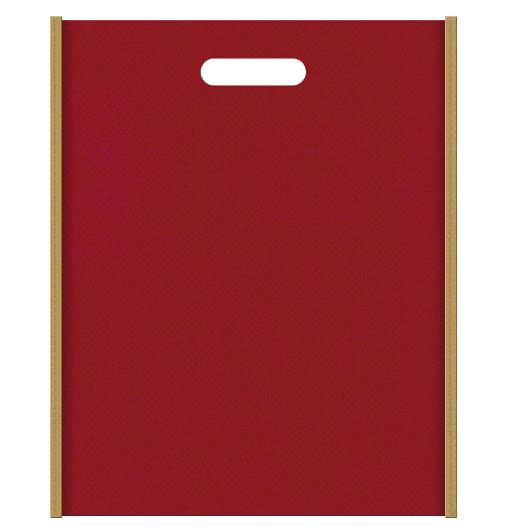 不織布小判抜き袋 2325のメインカラーとサブカラーの色反転