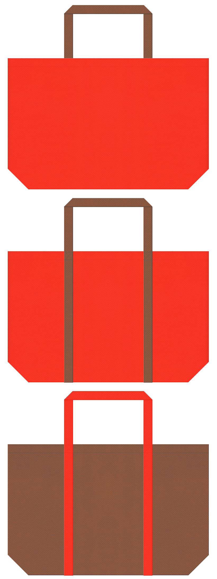 オレンジ色と茶色の不織布バッグデザイン。ハロウィン商品のショッピングバッグにお奨めです。