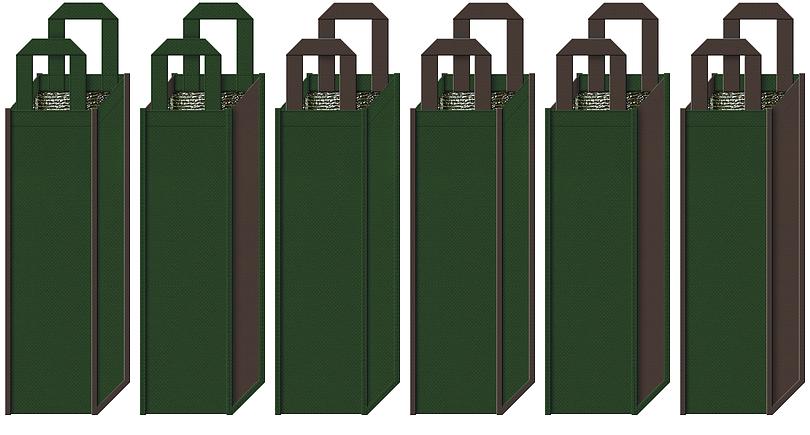 ヴィンテージなリカーバッグ・ボトルバッグのカラーシミュレーション:(濃緑色とこげ茶色)