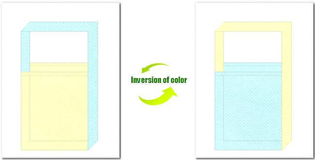 薄黄色と水色の不織布ショルダーバッグのデザイン:バス用品のイメージにお奨めの配色です。
