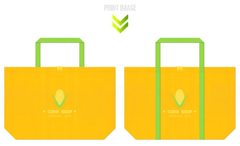 黄色と黄緑色の不織布ショッピングバッグデザイン例:とうもろこし風の配色です。