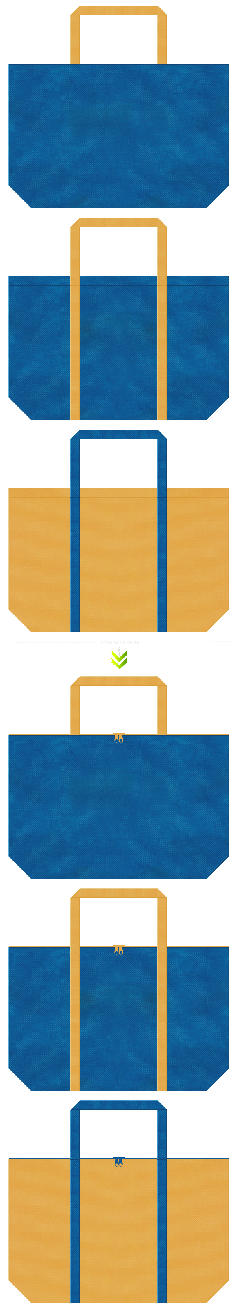 青色と黄土色の不織布エコバッグのデザイン。