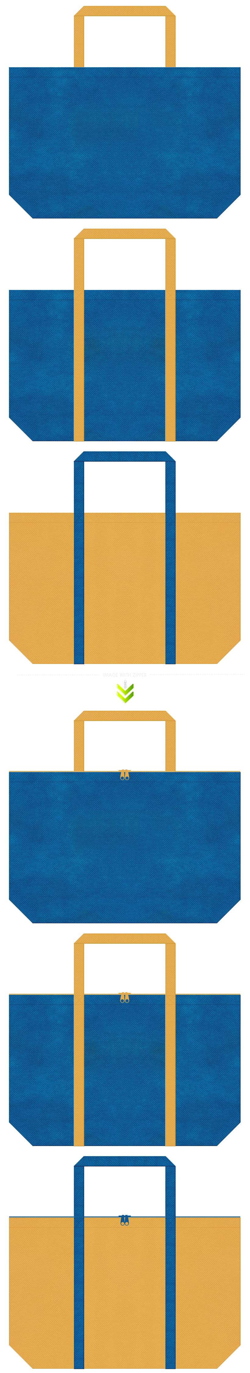 青色と黄土色の不織布エコバッグのデザイン。キッズ商品のショッピングバッグにお奨めの配色です。