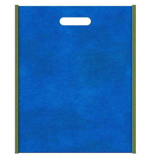 不織布バッグ小判抜き 本体不織布カラーNo.22 バイアス不織布カラーNo.34