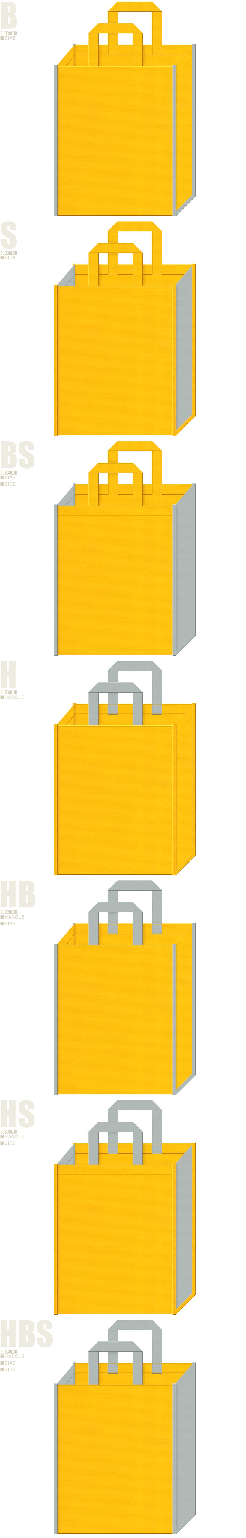 黄色とグレー色、7パターンの不織布トートバッグ配色デザイン例。