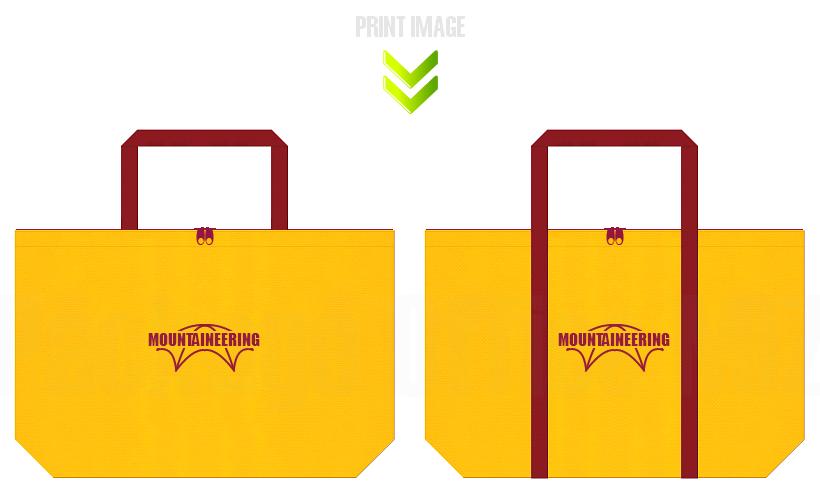 黄色とエンジ色の不織布バッグデザイン例:登山用品のショッピングバッグ