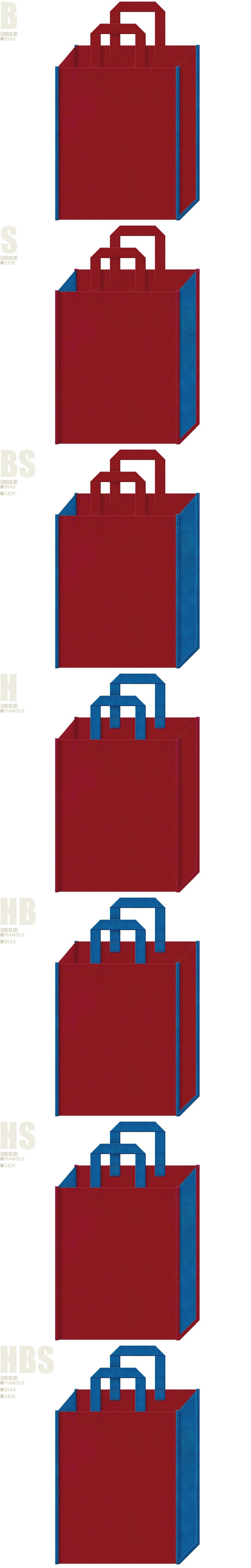 エンジ色と青色、7パターンの不織布トートバッグ配色デザイン例。