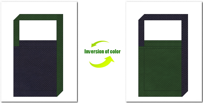 濃紺色と濃緑色の不織布ショルダーバッグのデザイン:インディゴデニムのイメージにお奨めの配色です。