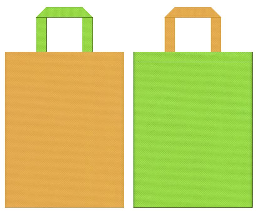 酪農・産直市場・牧場イベント・種苗・肥料・野菜・農業セミナーにお奨めの不織布バッグデザイン:黄土色と黄緑色のコーディネート