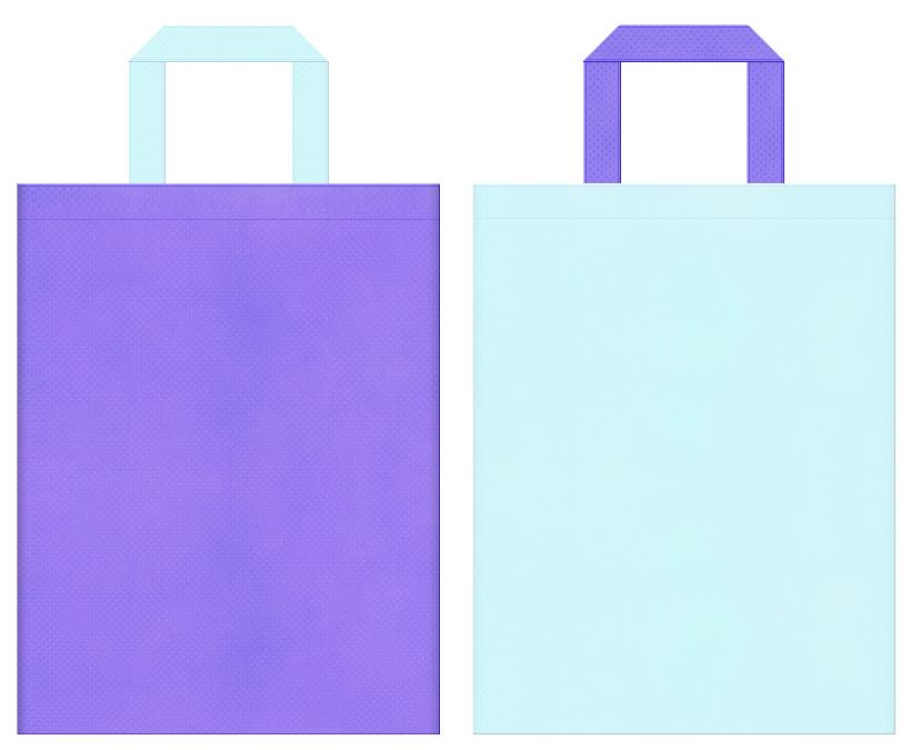 ガーリー・魔法・占い・星座・クール・クリスタル・ビー玉・風鈴・ガラス工芸・ガラス製品・パステルカラー・清潔・石鹸・洗剤・衛生・医療施設・福祉施設・介護施設・潤い・コスメ・美容セミナーにお奨めの不織布バッグデザイン:薄紫色と水色のコーディネート