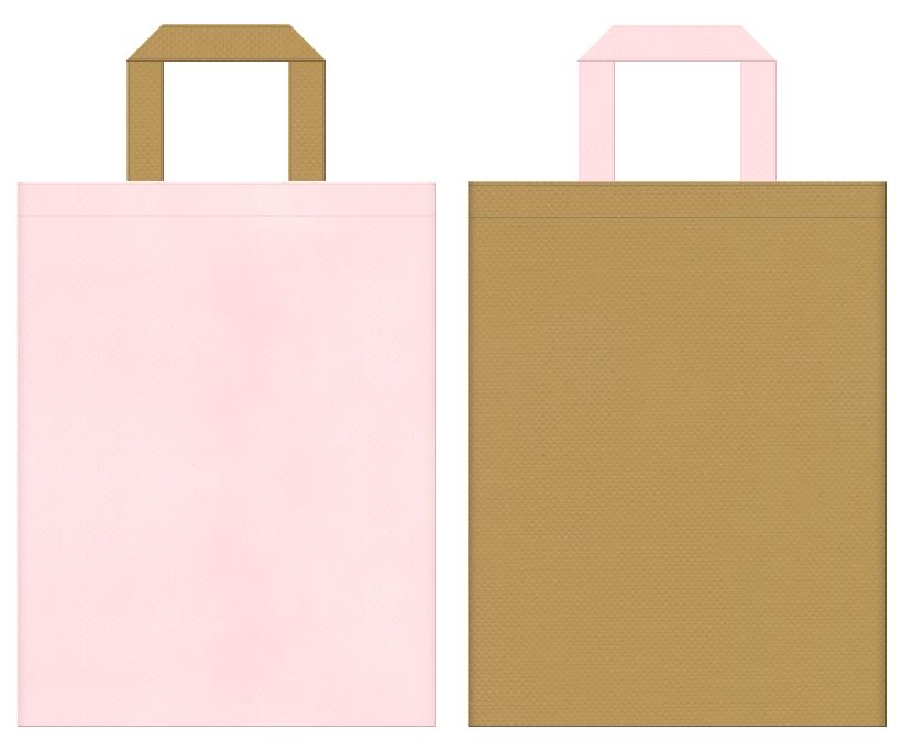 不織布バッグの印刷ロゴ背景レイヤー用デザイン:girlyイメージにお奨めの、桜色と金黄土色のコーディネート