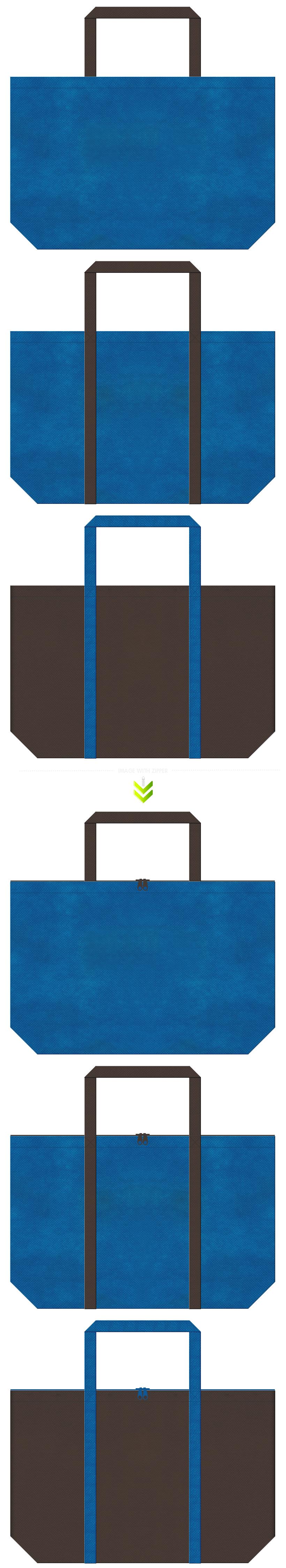 バッグノベルティのコーデ。青色とこげ茶色の不織布バッグデザイン。