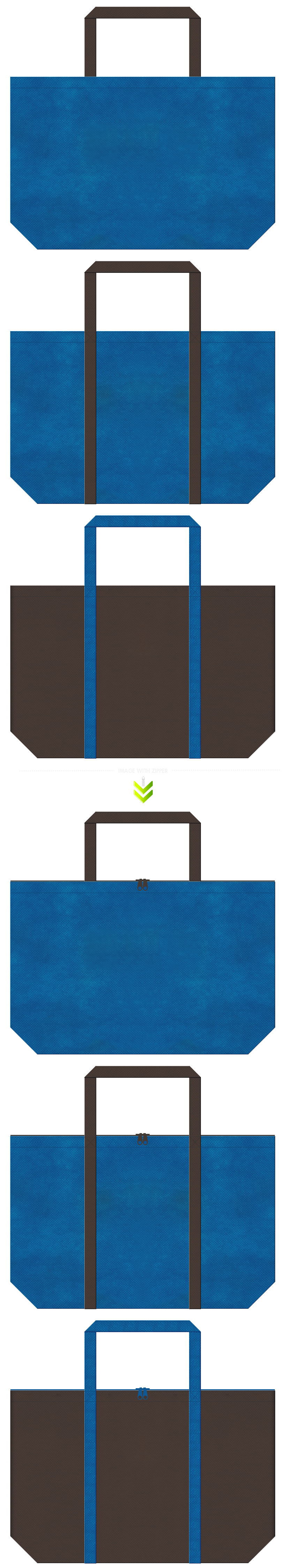 水資源・CO2削減・環境イベント・地球・ロールプレイングゲームの展示会用バッグ・父の日ギフトのショッピングバッグにお奨めの不織布バッグデザイン:青色とこげ茶色のコーデ