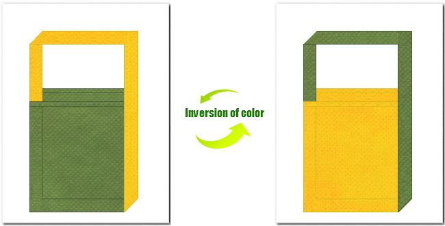 草色と黄色の不織布ショルダーバッグのデザイン:栗抹茶風の配色で、和風柄にお奨めです。