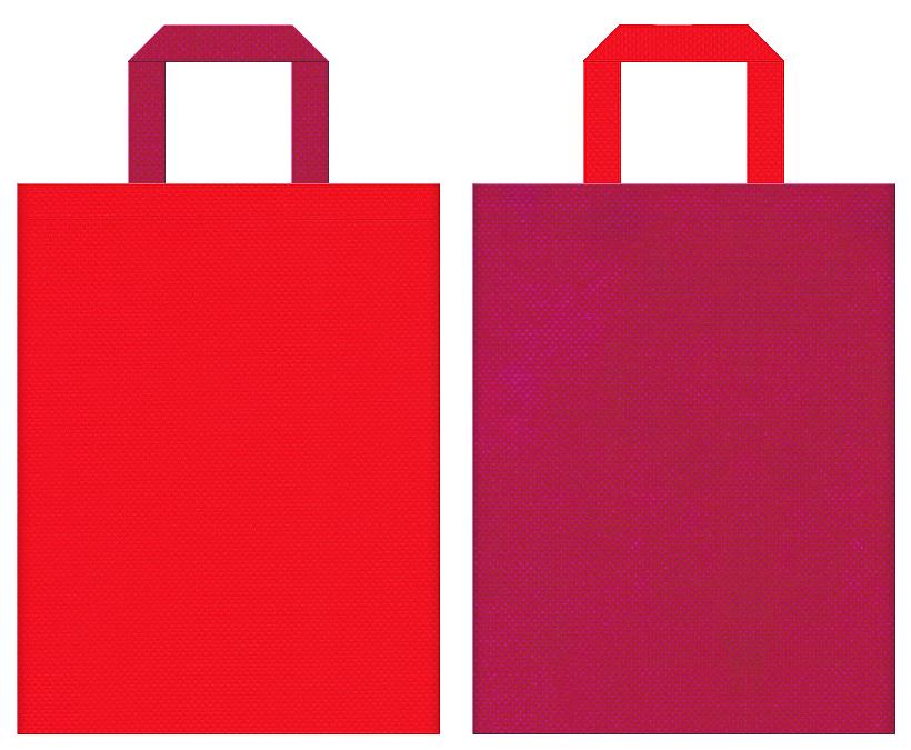 祇園・舞妓・絢爛・花吹雪・茶会・和傘・邦楽演奏会・観光・お祭り・法被・お正月・和風催事にお奨めの不織布バッグデザイン:赤色と濃いピンク色のコーディネート