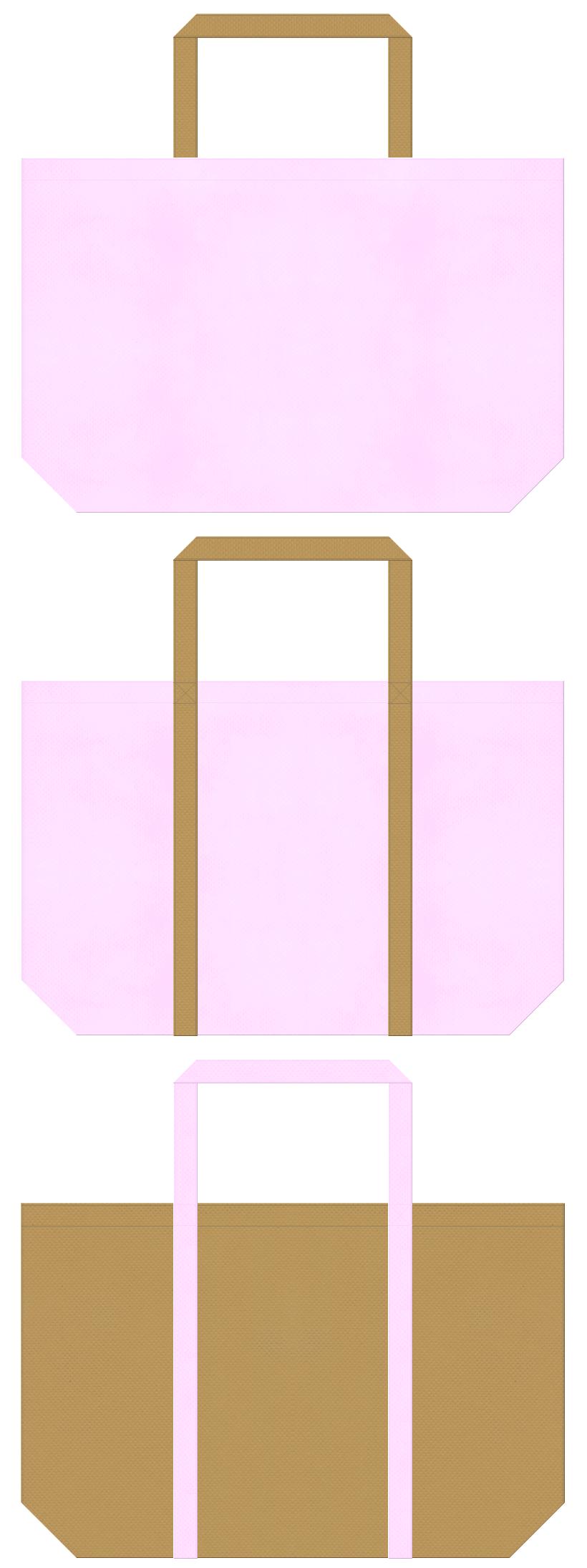 girlyなバッグノベルティにお奨めのコーデ。明るいピンク色と金色系黄土色の不織布バッグデザイン。