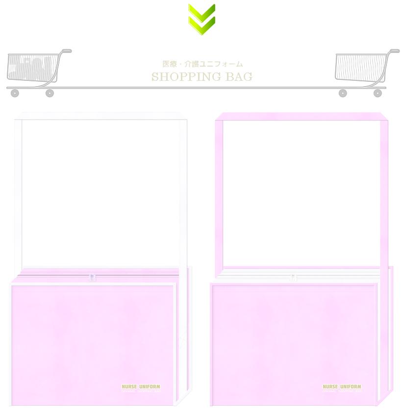 パステルピンク色と白色の不織布ショルダーバッグのデザイン:介護・医療ユニフォームのショッピングバッグ
