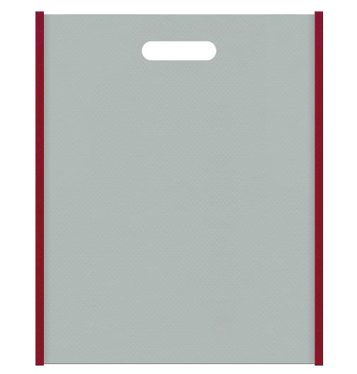 不織布バッグ小判抜き メインカラーグレー色とサブカラーエンジ色