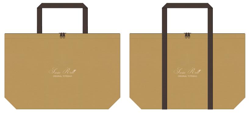 金色系黄土色とこげ茶色の不織布ショッピングバッグのコーデ:石釜パン風の配色で、ベーカリーショップ・ベーカリーカフェにお奨めです。